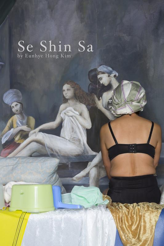 Se Shin Sa