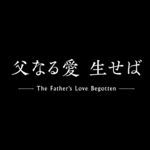 The Father's Love Begotten